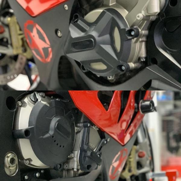 bmw S1000RR Motor Koruma Kapak Seti